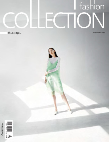 Fashion Collection №7-8, июль - август 2019